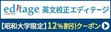 %e3%82%a8%e3%83%87%e3%82%a3%e3%83%86%e3%83%bc%e3%82%b8