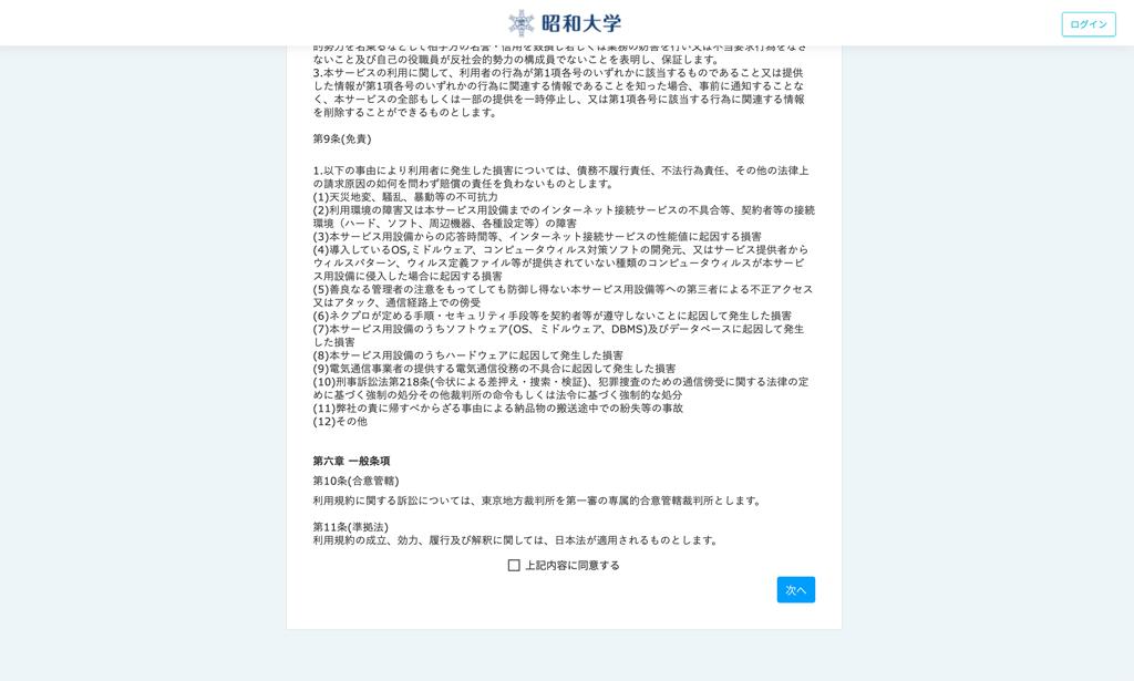 help_2